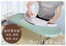 台式燙衣板熨衣服架家用大號鋼網熨燙板折疊...