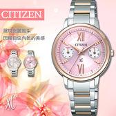 【5年延長保固】CITIZEN FD1014-52X 光動能女錶 CITIZEN