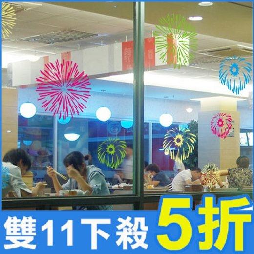 壁貼-煙花玻璃櫥櫃裝飾貼 ABQ9702-558【AF01013-558】i-Style居家生活