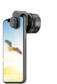拍抖音神器套裝手機拍照相輔助外接鏡頭蘋果專業拍攝單反高清通用  快意購物網