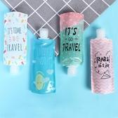 分裝袋 乳液 分裝瓶 收納袋 出國 可登機 旅行 液體分裝 印花旅行分裝袋(100ML)【P636】米菈生活館