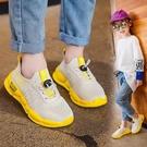女童運動鞋兒童運動鞋針織透氣女童網鞋寶寶鞋2020春秋季新款一腳蹬男童單鞋
