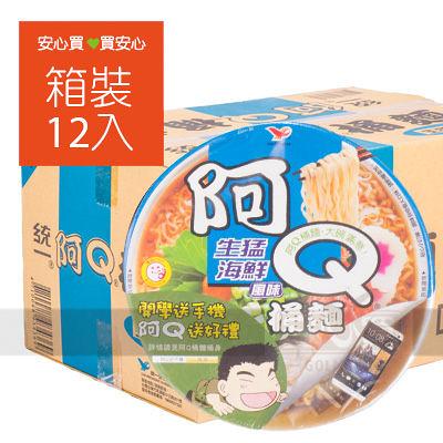 【阿Q桶麵】生猛海鮮,12桶/箱,平均單價36.58元