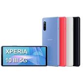 【送空壓殼+滿版玻璃保貼】Sony Xperia 10 III 5G 6G/128G