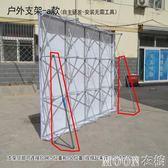 【自主研發】戶外支架YYJ  MOON衣櫥