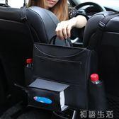 汽車座椅間儲物盒車載收納袋掛袋多功能椅背置物袋車內紙巾包杯架 WD初語生活館