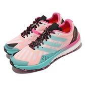 adidas 慢跑鞋 Terrex Speed Ultra 粉紅 Boost 女鞋 越野跑鞋 【ACS】 FW2833