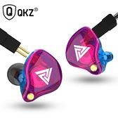 QKZ 霆聲 VK4 耳機 運動耳機 入耳式耳機 線控耳機 插拔耳機