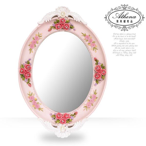 【雅典娜家飾】粉紅浮雕玫瑰橢圓形掛鏡-AA33