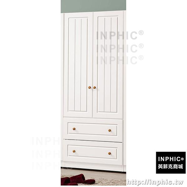 INPHIC-Winston-2.5x6尺二抽衣櫃_YW94
