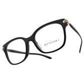 BVLGARI 光學眼鏡 BG4158BF 501 (黑) 蛇頭水鑽設計款 平光鏡框 # 金橘眼鏡