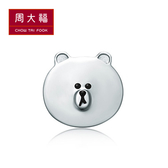 網路獨家款 熊大18白K金耳環(單個) 周大福 LINE FRIENDS系列