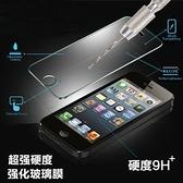 蘋果IPHONE 6  SOLID-EX 9H 0.3MM  IMOS玻璃-強化玻璃保護貼(3D全螢幕版)《正原廠》