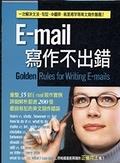 二手書博民逛書店 《E-MAIL寫作不出錯》 R2Y ISBN:9867162471│吳嘉玲