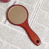 木製手拿鏡 化妝手柄鏡(小型) 乙入【櫻桃飾品】  【24853】