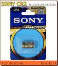 【福笙】SONY CR2 盒裝鋰電池 適用FUJIFILM MINI 25 50 55 90 Pivi MP-70 MP-100 MP-300 (台灣索尼公司貨)