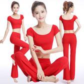 新款瑜伽服舞蹈服運動健身服