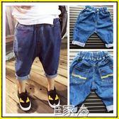 現貨 光板深藍寬鬆牛仔中褲男童短褲7分褲