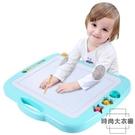 兒童畫畫板磁性彩色寫字板小黑板涂鴉板玩具【時尚大衣櫥】