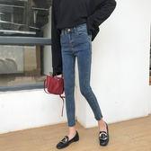 秋季新款韓版bf百搭高腰修身顯瘦開叉鉛筆褲牛仔褲女九分褲小腳褲