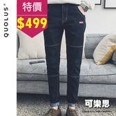 特價$499『可樂思』紅標LOGO點綴 原色 直筒 牛仔褲-共兩色【HK-K8017】