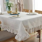 桌布 現代簡約桌布荷葉邊布藝棉麻長方形茶幾餐桌防塵台布田園 3色