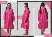 東伸雨衣,DongShen,旅行者兒童太空型雨衣,桃