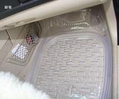 【雙11】高級水晶防水防滑汽車腳墊環保透明pvc小車踏墊四季通用車內地毯免300