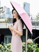 迷你太陽傘超輕小口袋晴雨傘折疊兩用遮陽傘女防曬防紫外線五折傘