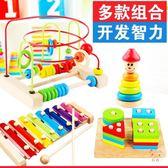 繞珠玩具兒童繞珠串珠6一12個月嬰幼益智玩具男孩女寶寶積木0-1-2周歲-3歲 1件免運