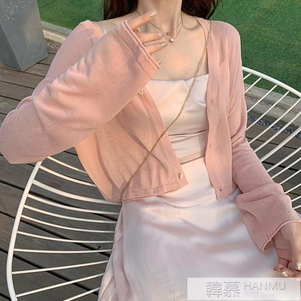 針織開衫小外套夏季冰絲防曬衣女2020新款披肩薄款外搭配吊帶裙子  牛轉好運到