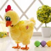 會下蛋的雞公仔生蛋雞母雞下蛋雞瘋狂雞唱歌跳舞電動毛絨兒童玩具限時八九折