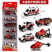 合金仿真小汽車工程車迷你兒童玩具小車跑車賽車耐摔金屬模型禮盒