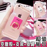 HTC U11 U Play U Ultra Desire 10 PRO Desire 10 10 EVO 10 馬卡龍支架空壓殼 手機殼 附掛繩 軟殼 指環扣 防摔