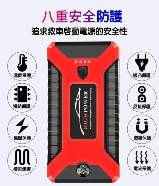汽車行動電源 20000mAh汽車啟動電源 12V啟動電源 柴汽雙啟 行動電源 啟動寶 救車電源 電動打氣泵