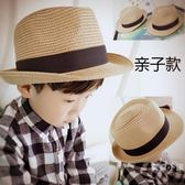 親子草帽兒童帽子透氣男女童沙灘遮太陽帽寶寶爵士禮帽遮陽帽【全館85折任搶】