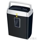 盆景碎紙機a4家用電動小型商用辦公大功率文件粉碎機紙張廢紙便攜桌面220V  一米陽光