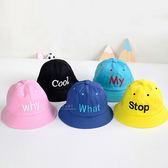 冰淇淋色字母漁夫帽 女童帽 男童帽 帽子 遮陽 漁夫帽