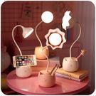 可愛臥室ins風少女心小台燈書桌燈床頭燈創意宿舍寢室寫作業 米娜小鋪