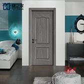 木門 簡約室內門免漆門復合實木隔音房間門定製臥室門套裝門T 8色