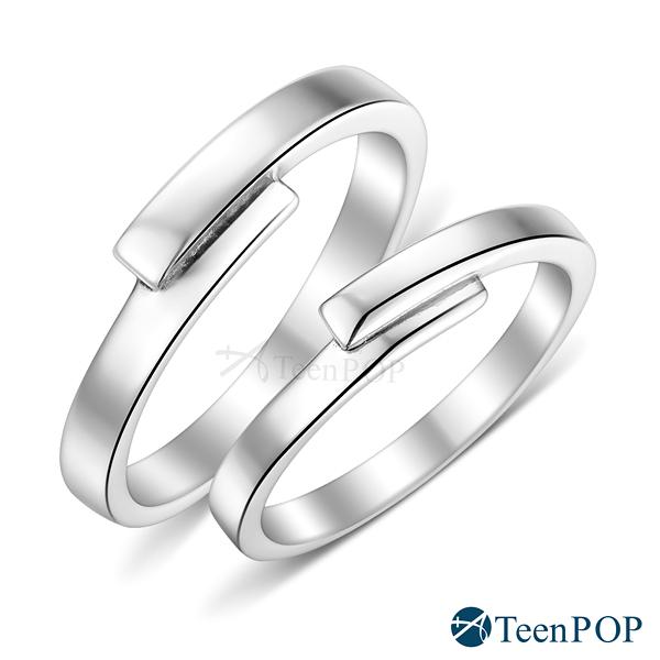 情侶對戒 ATeenPOP 925純銀戒指尾戒 永恆契約 送刻字 單個價格 情人節禮物