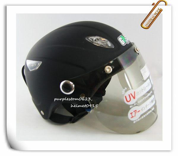 林森●GP-5半罩安全帽,半頂式,瓜皮帽,雪帽,031,消光黑