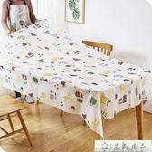 桌布 免洗長方形臺布田園餐桌布桌墊