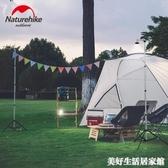 NH挪客戶外野營三腳燈架伸縮桿露營燈架可升降營地燒烤照明燈支架ATF 美好生活