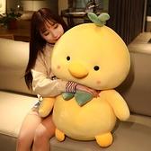 毛絨玩具 可愛小黃雞毛絨玩具超軟床上抱枕睡覺玩偶女生超萌布娃娃公仔禮物【快速出貨】