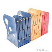 可伸縮書架摺疊書夾書靠書擋書立 學生彩色創意復古鐵藝書架     檸檬衣舍