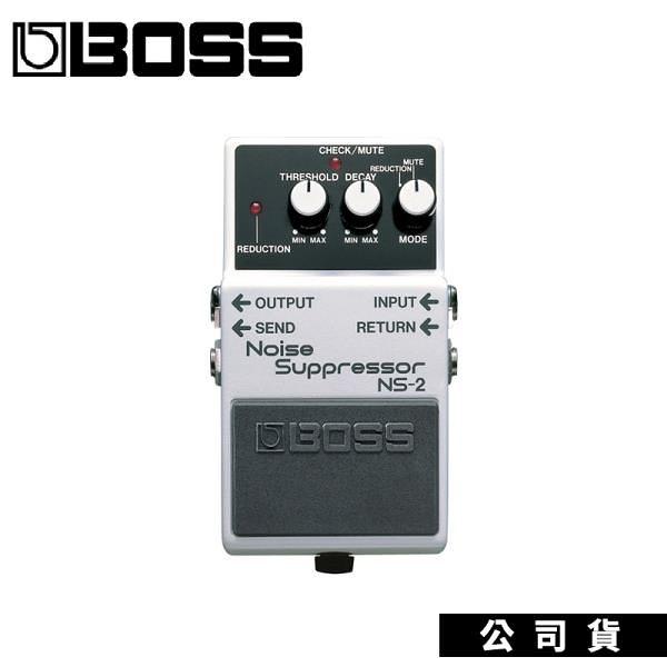 【南紡購物中心】電吉他效果器 BOSS NS-2 減低雜訊效果器 雜訊抑制器 降噪 消除雜音