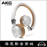 【海恩數位】AKG Y45BT 藍芽耳機 創新3D轉軸設計 頭戴式耳機 德國紅點設計大獎 白色