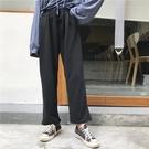 秋季女裝百搭寬鬆休閒褲韓版新款純色鬆緊腰闊腿褲長褲運動褲女潮 快速出貨