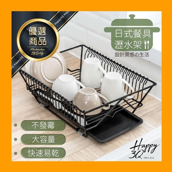 碗碟置物架子晾碗滴水架碗筷餐具瀝水架水果蔬菜收納籃盤-白/黑【AAA5489】預購